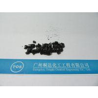 ZLQ-601 中间相沥青、可溶性中间相沥青 (碳质、纺丝级) TDS 吨袋 黑色颗粒