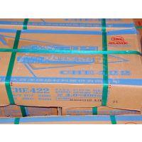 四川大西洋CHH107低合金钢焊条E5015-G 电焊条