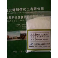 食品级硫酸镁(干燥品)连云港厂家直销