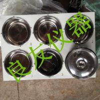 供应HH-6D六孔六温磁力搅拌水油浴锅 水浴磁力搅拌器 6工位一体搅拌水浴锅