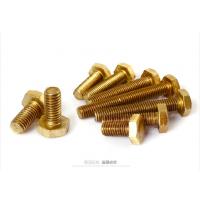 供应金聚进外六角铜螺丝 铜外六角螺栓 铜螺丝螺母 铜垫片垫圈 M5*40