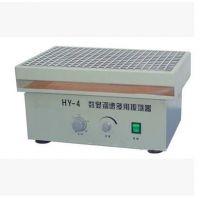 北京精凯达JK21624调速多用振荡器 水平往复调速多用振荡器