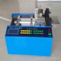 供应广东拉链切带机 电线排线裁剪机:铜线裁线机 排线裁线机