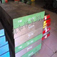 专业代理日本KDA1S抗热龟裂热作模具钢KDA1S模具钢材