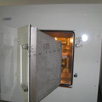 泛德声学 为创新科技设计建造全消声室 全消音室