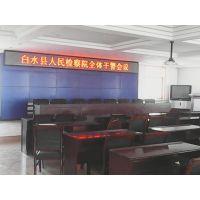 渭南室内单基色LED显示屏厂商-做好屏找驰盛