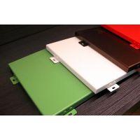 欧佰外墙铝单板-氟碳处理幕墙铝单板-欧佰天花专业制造铝单板厂家