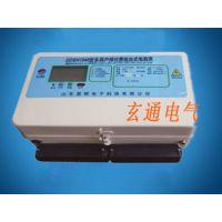 供应南京学校公寓型智能电表IEM-PP型
