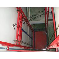 固定液压升降货梯厂家专业定做 导轨式升降机 固定导轨链条式升降机 货物升降平台