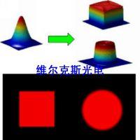光束整形器DOE 平顶激光整形镜 均匀平顶激光