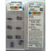 东芝数控车削刀片CNMG120404-TS T9105数控刀粒