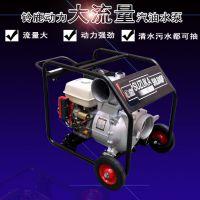 6寸汽油机流量大的抽水泵