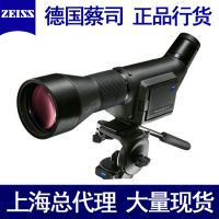 蔡司数码摄影望远镜PhotoScope 85 T* FL 史上长焦数码相机