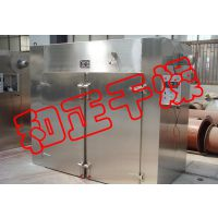 箱式烘干设备各种规格 价格优惠 质量保证