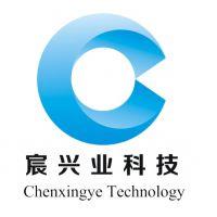 深圳市宸兴业科技有限公司