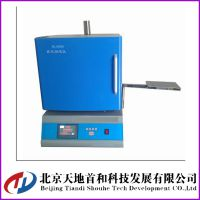 XL-500A挥灰测定仪|满足各种国标要求的慢灰检测仪|煤质化验用快灰分析仪天地首和