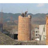 平阴电厂烟囱专业拆除施工队