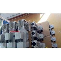 山东德州孵化机械设备玻璃机械设备常用RV系列万鑫涡轮减速电机