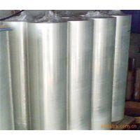 巨龙包装(已认证)、魏 县低压膜、塑料低压膜