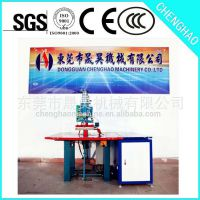供应pp,pvc材料袋子高频热合机 双头气动式高周波熔接机