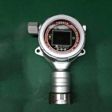 固定式氙气报警仪TD500-Xe-SH-A|在线式氙气分析仪|天地首和气体检测仪厂家