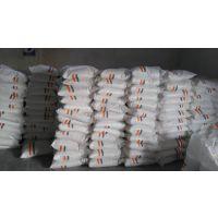反应型水泥基硬化剂,混凝土密封固化剂,起灰起砂处理剂,渗透剂