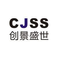 深圳市创景盛世科技有限公司