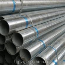 天津镀锌焊管,镀锌钢管,镀锌ios 怎么下载亚博体育,镀锌工角槽,镀锌产品。