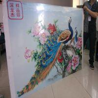 壁纸壁画万能平板打印机 小型diy墙纸印刷机 致富机械创业设备