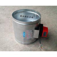 顺欣厂制造直插式电动风阀/调节阀/蝶阀直径Φ250mm AC220V DC24V
