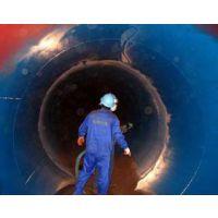 【品质优良】矿井隧道渗漏水处理、防水堵漏专业技术