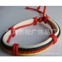 德国国旗色彩手链 韩式硅胶手链 蜡绳编织手链 运动会促销手链