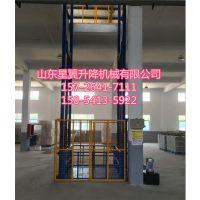 提升22米简易货梯价格/22米简易货梯厂家