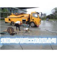 宜兴市排污管道清洗15961759911
