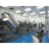常州混合机厂家热卖大型搅拌设备-制药厂专用混合设备