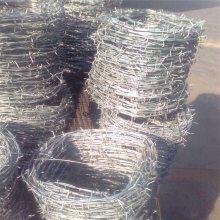 刺绳铁丝网 刺线隔离栅 双股铁刺