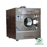 50KG大型水洗机设备酒店洗涤设备工业型洗衣机工业洗涤机械广州力净品牌型号XGQ-50F