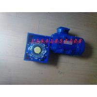 山东济宁全自动包装机械用涡轮减速机RV075/50-YS7134-0.55KW