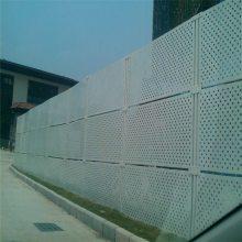 深圳冲孔板 河北金属冲孔板价格 洞洞板多孔板