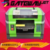 厂家推荐基绘FB3358爱普生UV平板打印机 手机壳浮雕uv平板打印机