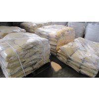 供应威特牌高效硫化除铜剂