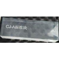 楼板测厚仪标准厚度试块-天津智博联楼板厚度检测仪标准厚度板