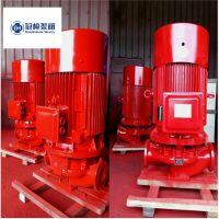 XBD7.9/90-200-500山西省消防泵,消火栓泵启动原理,喷淋稳压泵套什么定额