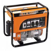 家用3000W汽油发电机220V