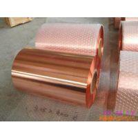 c1100红铜带厂家c1100红铜板现货c1100红铜管价格c1100铜棒