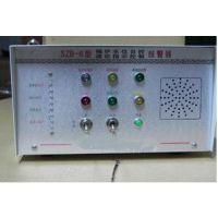 中西供锅炉水位报警器 型号:SZB-6库号:M173434