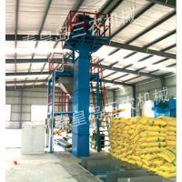 供应BB肥设备 复混肥 掺混肥设备