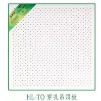 上海武汉汉口湖北襄阳长沙宁波合肥芜湖马鞍山六安海螺牌纤维水泥板——吊顶系统