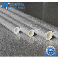 厂家直销PPR铝衬塑复合管 PPR铝合金衬塑管 建筑给水自来水管材