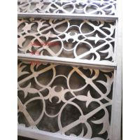 铝板怎样切割/铝板水切割加工多少钱